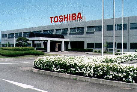 DỰ ÁN ĐÈN LED CÔNG NGHIỆP-CÔNG TY TOSHIBA ASIA